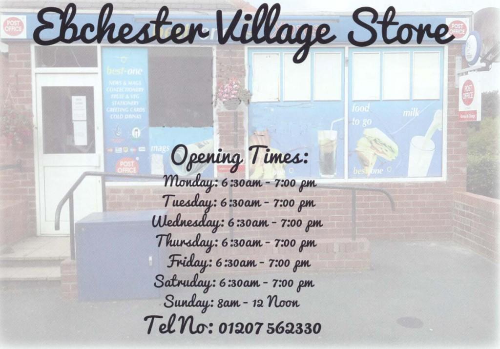 village-store-1-a